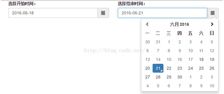 Bootstrap3 datetimepicker控件使用实例
